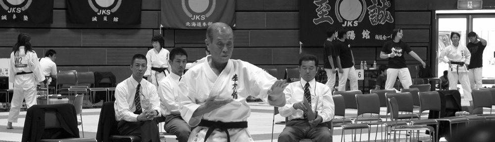 日本空手松涛連盟  名古屋東支部 拳友館